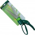 Grass Swivel Shears