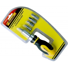 Stubby Ratchet Screwdriver 5 In 1 wholesale