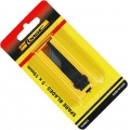 Spare blade Utility 19mm 5pcs