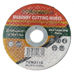 Masonry Cutting Wheel wholesale