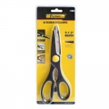 Kitchen Scissors 21CM PP
