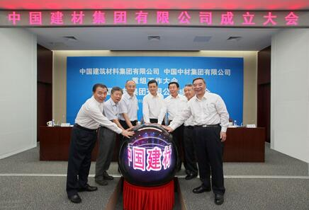 China National Building Material Group Corporation Ltd. Founded
