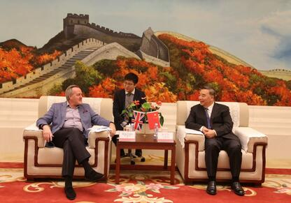 Yao Yan meets with delegation led by former Czech PM Petr Necas