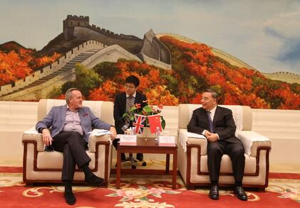 Song Zhiping meets with delegation led by British Minister-Counsellor in China Michael Charlton