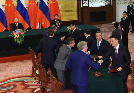 Heads of China and Russia Witness the Signing of Strategic Cooperation Agreement between CNBM and Eurocement Group